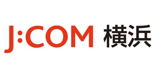 J:COM横浜